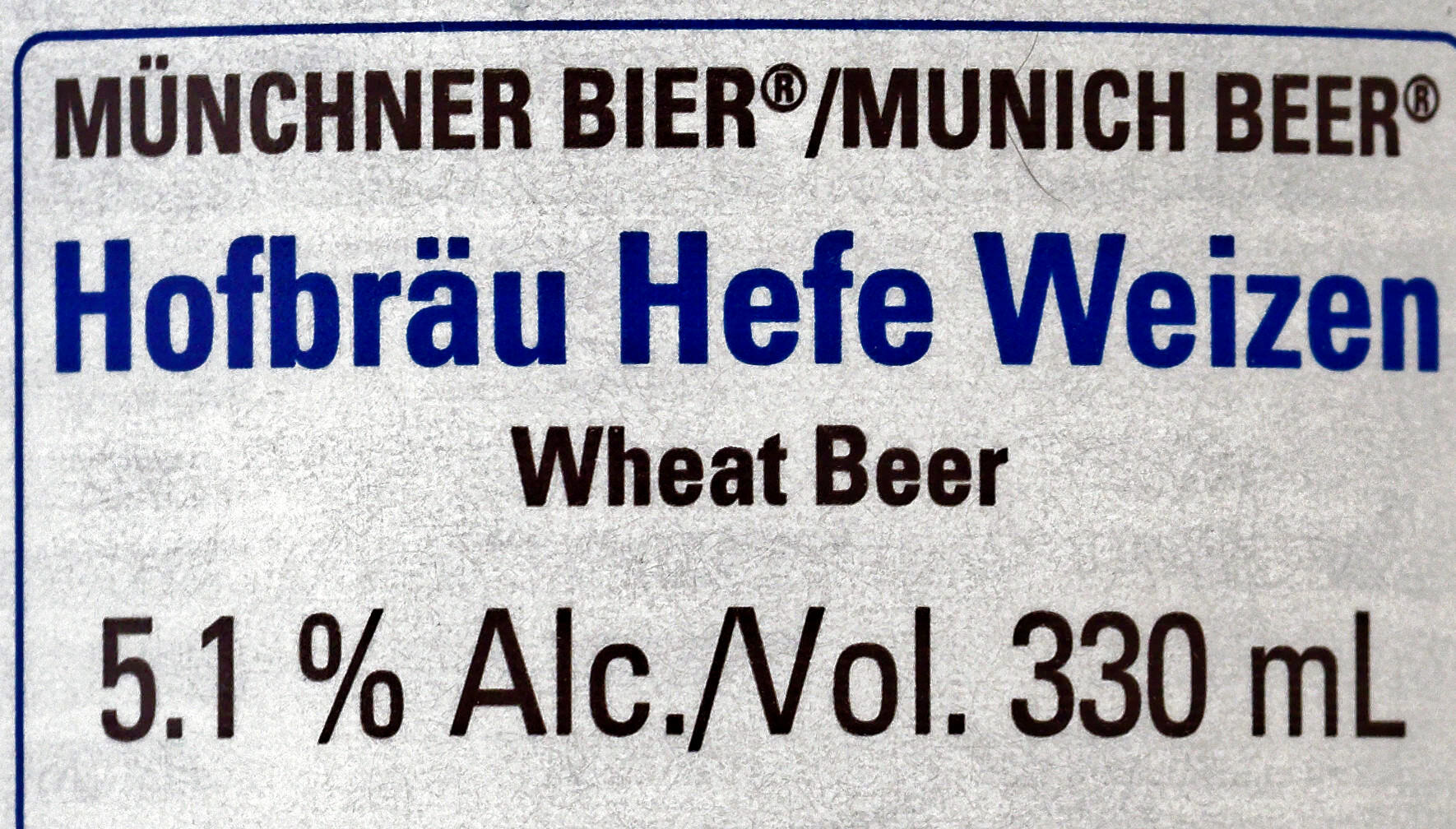 This should be Beer-label-1.jpeg.  Is it missing?