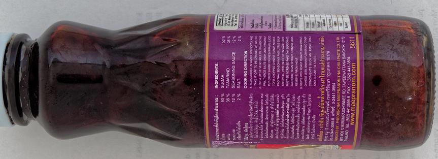 Phat-Thai-sauce-2.jpeg