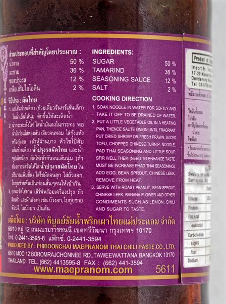 Phat-Thai-sauce-3.jpeg
