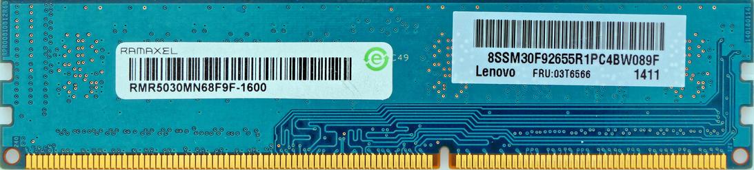 4-GB-DIMM-1.jpeg