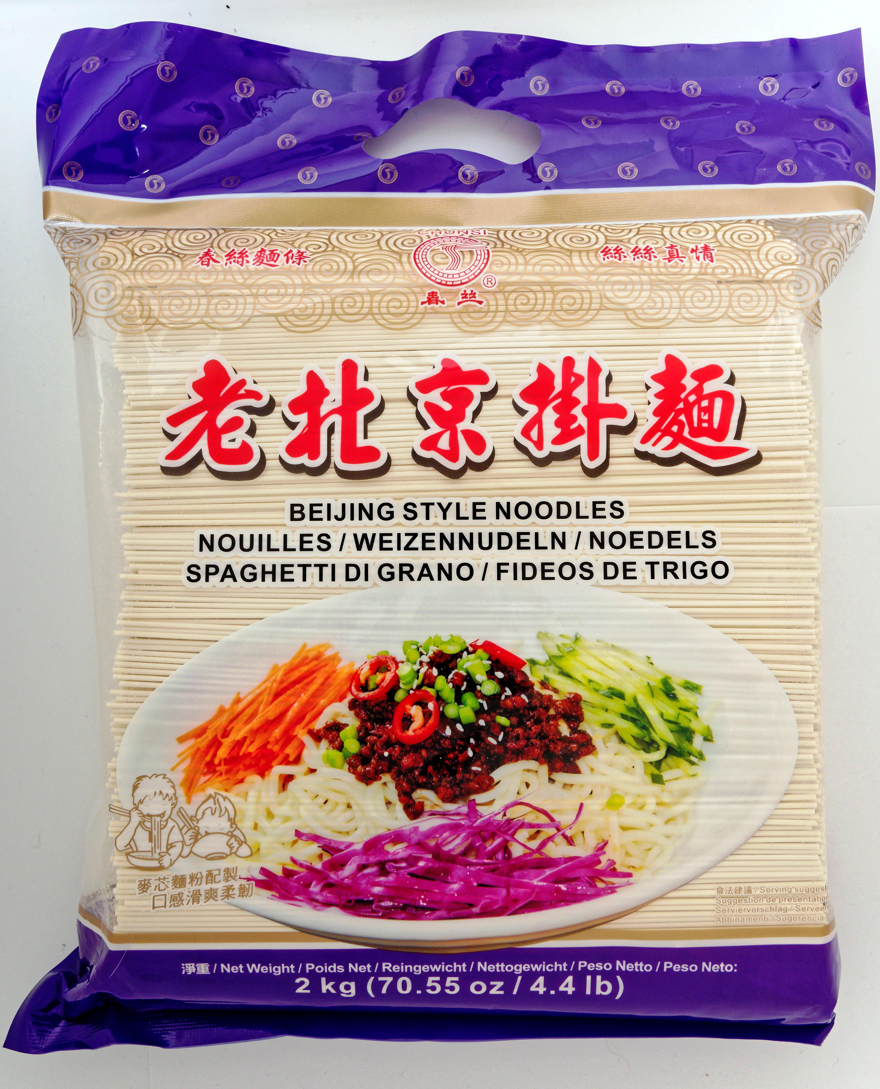 Beijing-noodles-1.jpeg