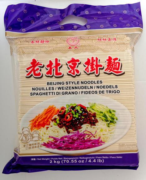 Beijing-noodles-2.jpeg