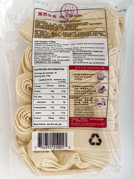 Shanxi-pull-noodles-2.jpeg